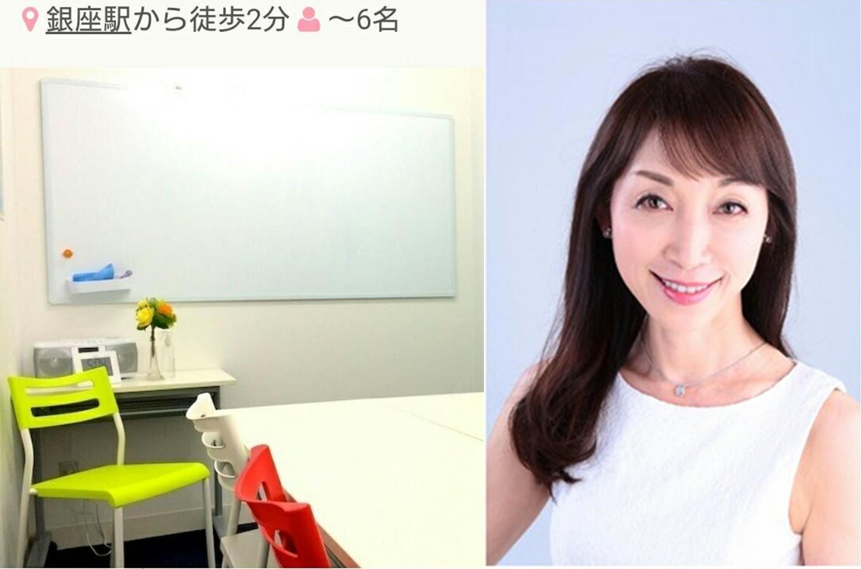 藤田雅子さん7月14日入門セミナー1